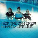 カンケリ01/LIFELINE/KICK THE CAN CREW