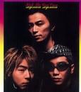 sayonara sayonara/KICK THE CAN CREW