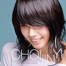 Brilliant Day (Single)/Choi Jin Yi