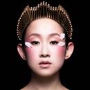 Heavenly Road/Ivana Wong