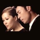 Qing Ren Jia (Ge Chang Ban)/Andy Hui, Janice M. Vidal