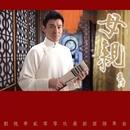 Mu Qin/Andy Lau