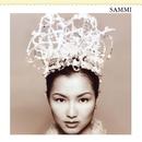 Shi Yi/Sammi Cheng