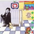 Xin Ge Jing Ge Ji (Capital Artists 40th Anniversary)/Lui Fong