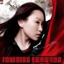 Infinity Journey/Ivana Wong