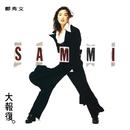 Da Bao Fu/Sammi Cheng