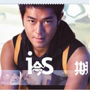 Jin Ji Liu Hang (Capital Artists 40th Anniversary Reissue Series)/Louis Koo