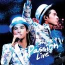 Shine Passion Live/Shine