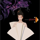 Jie Yin Ni De Ai (Capital Artists 40th Anniversary Reissue Series)/Jenny Tseng