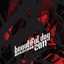 Beautiful Day 2011 Concert/Ekin Cheng