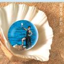 Xin De Yi Xie (Capital Artists 40th Anniversary)/Susanna Kwan