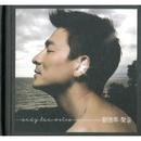 Sheng Yin/Andy Lau