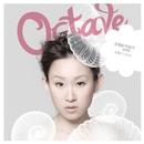 Octave/Ivana Wong