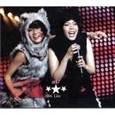 Sing Sing Sing Live in Concert 2006/at17