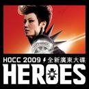 Heroes/HOCC