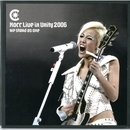 Live In Unity 2006 Concert/HOCC