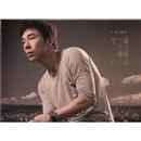 Keng Qian Jue Hou/Andy Hui