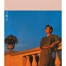 """Qing Cheng Zhi Lian (Capital Artists 40th Anniversary Reissue Series)/Elizabeth """"Liza"""" Wang"""