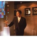 Ai Jin Bian (Capital Artists 40th Anniversary)/David Lui