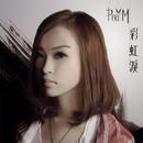 Cai Hong Lei/Peri M
