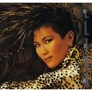 Zai Jian Sayonara (Capital Artists 40th Anniversary Reissue Series)/Eliza Chan