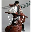 String Fever/Leo Ku