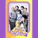 He + Huan/Kary Ng + Hardpack