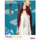 Stephilosophy/Stephy Tang
