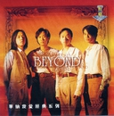 My Lovely Legend - Beyond/Beyond