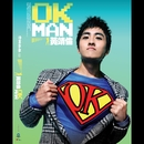 OK Man/Jing Huang