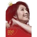 Love Miriam/Miriam Yeung