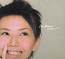 The Moment/Sun Yan-Zi