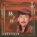 My Lovely Legend - Lam/George Lam