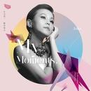 My Moments/Julia Peng