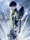 Only For You (The 10001st Night Champion Celebration Edition)/Show Lo
