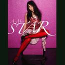 Star/A-Mei Chang