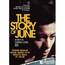 Story Of June/Edmond Leung