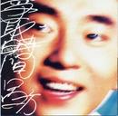 Rush For Time/Lui Fong