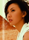 Against the Light/Stefanie Sun