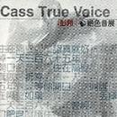 Jen Chen Chiu Hao/Cass Phang