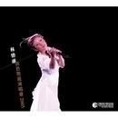 "Sandy ""Endless Night"" Concert/Sandy Lam"