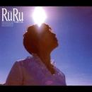 Beautiful Thoughts/Ru Ru Honda