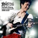 Ronald 2006  Concert/Ronald Cheng