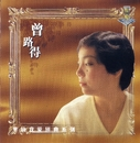 My Lovely Legend - Ruth Tsang/Ruth Tsang