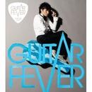Guitar Fever/Leo Ku