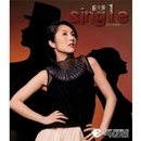 Single/Miriam Yeung