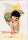 Valen'S Love Movie Theme Song/Valen Hsu