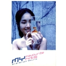 My Favourite Hits/Miriam Yeung