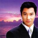 Tan Yao Wen Jing Jing Jing Xuan/Patrick Tam