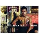 PG Jia Chang Zhi Yin/Edmond Leung